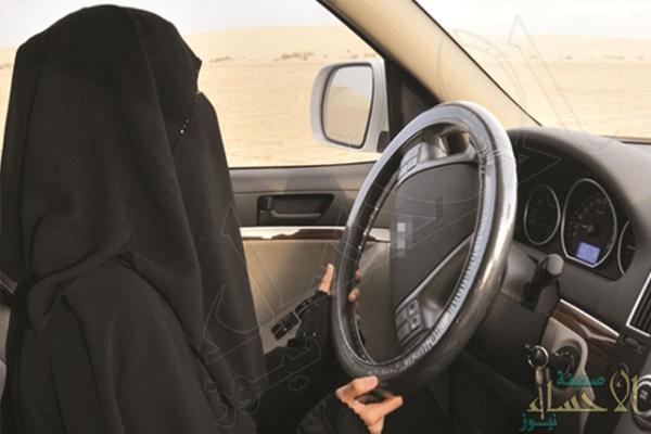 """بالفيديو.. """"المرور السعودي"""" يوجه رسالة هامة لـ""""السعوديات"""" و""""المقيمات"""""""