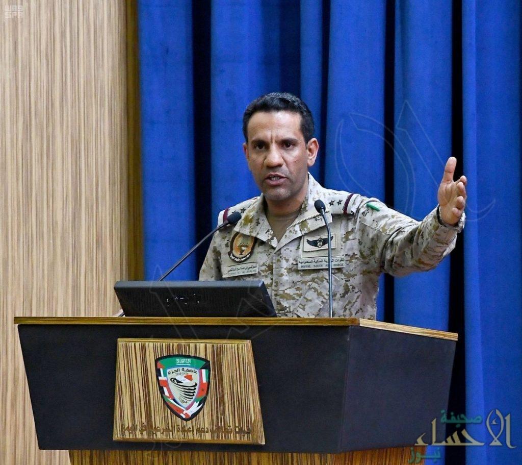 """قيادة التحالف: استهداف الحوثيين في صعدة ردًا على """"صاروخ جازان"""""""