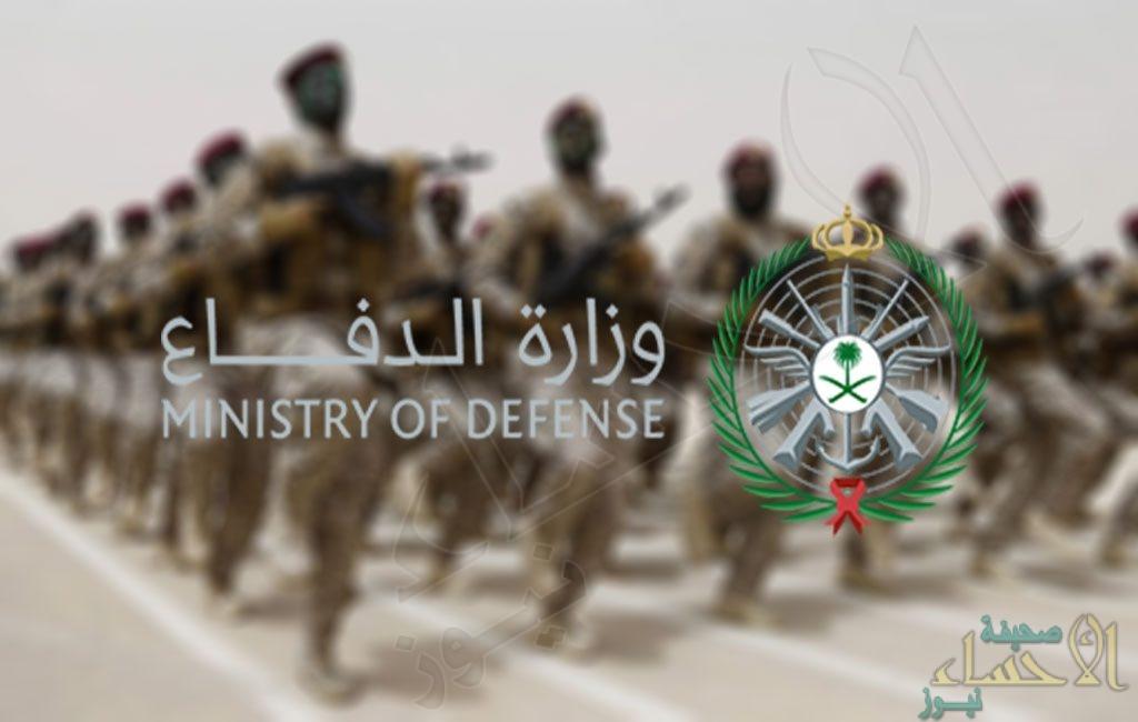 بداية من اليوم .. وزارة الدفاع تفتح القبول بالكليات العسكرية للخريجين الجامعيين