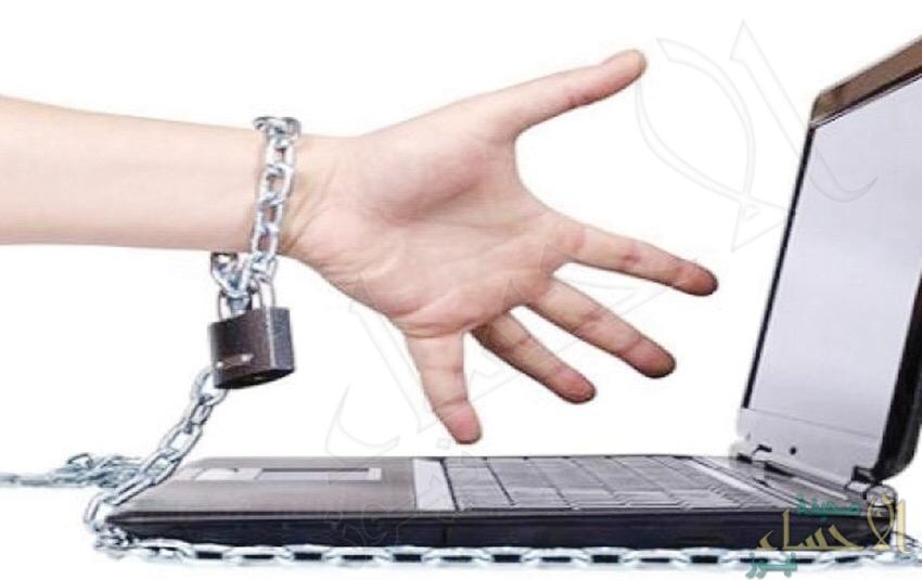 """حل غير مسبوق من """"جوجل"""" لمواجهة إدمان الإنترنت"""
