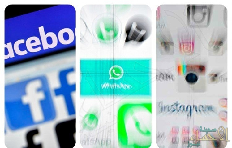 """""""واتساب"""" يضيف ميزة تسمح بتشغيل مقاطع الفيديو من """"إنستغرام"""" و """"فيسبوك"""""""