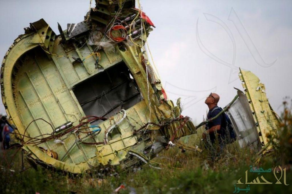 محققون: وحدة عسكرية روسية أسقطت الطائرة الماليزية عام 2014