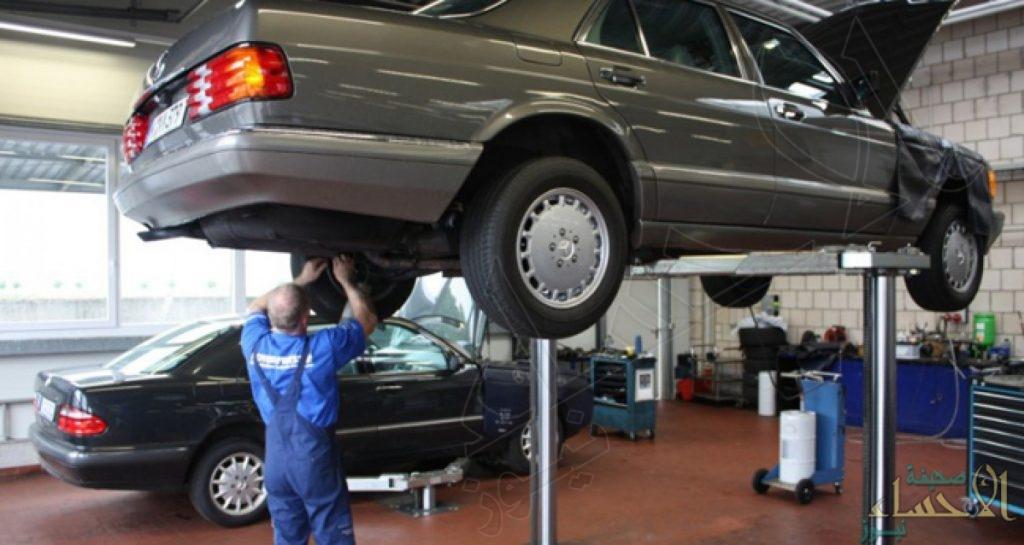 """هيئة المقَيِّمين: مشروع جديد لـ""""تصنيف ورش السيارات"""""""