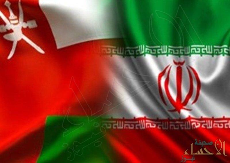 """التنسيق العسكري بين """"طهران"""" و""""مسقط"""" يتفاعل باجتماع رفيع و مناورة مشتركة"""