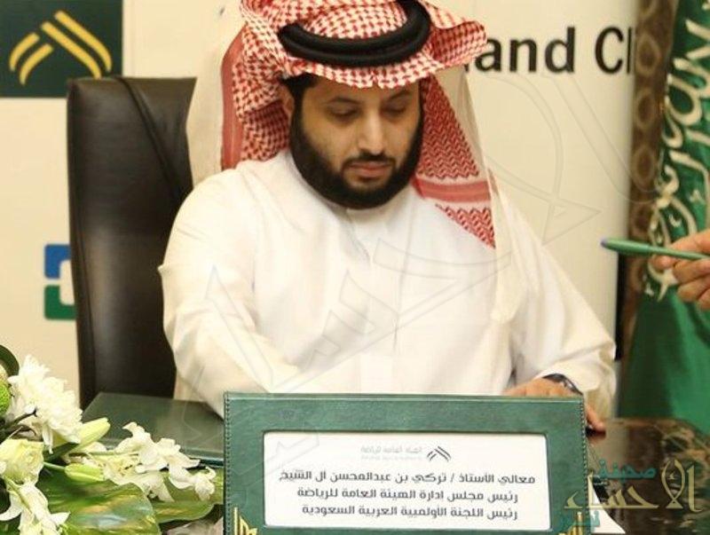 """""""آل الشيخ"""": أتمنى من اتحاد القدم الرفع لـ""""الفيفا"""" بشأن الحكم المخالف"""
