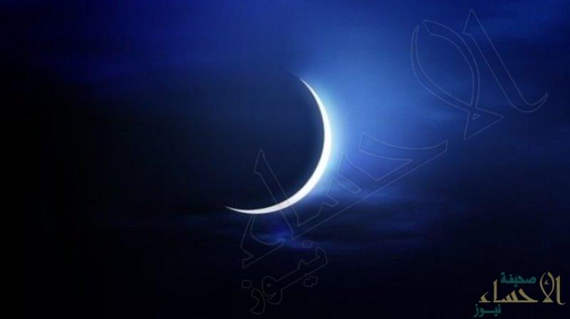 """""""فلكيون"""" يفندون مخالفة """"تقويم مكة"""": رؤية هلال رمضان اليوم مستحيلة.. ولا داعي للتحري !!"""