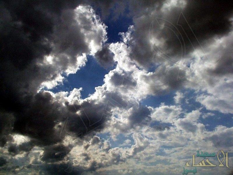 """الأرصاد: سماء غائمة وفرصة هطول أمطار خفيفة على """"الشرقية"""""""