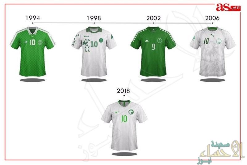 هذه مراحل تطور قميص المنتخب السعودي بكأس العالم