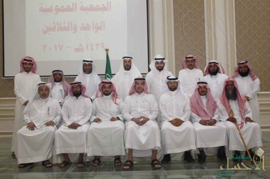"""بالصور… """"خيرية العيون""""  تعقد الجمعية العمومية الـ31 وتعلن تشكيل مجلس إدارتها الجديد"""