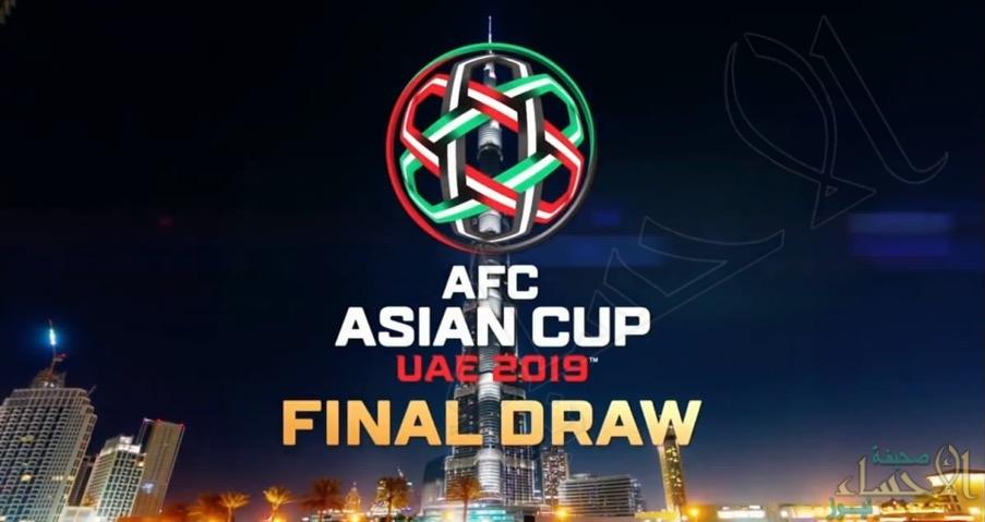 بمواجهات عربية وجوائز خُرافية .. تعرّف على تفاصيل قرعة كأس آسيا لعام 2019 !