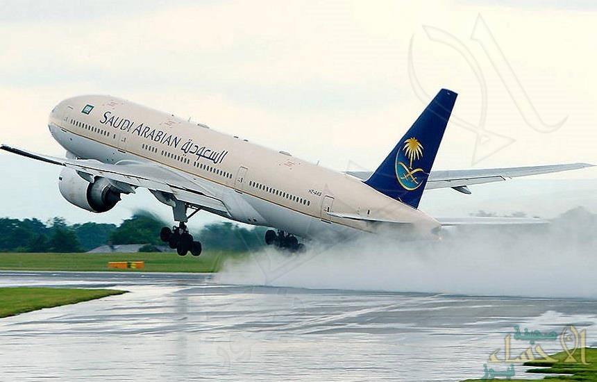 """""""الخطوط السعودية"""" تمنح هذه الفئة من المواطنين خصم خاص على رحلاتها !!"""