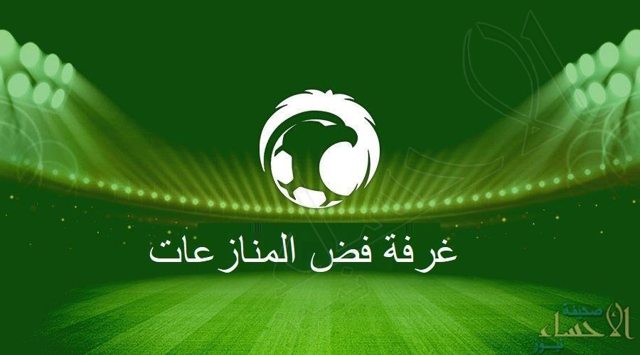"""ضمن 5 قرارات.. """"فض المنازعات"""" تلزم الاتحاد بدفع 5.7 مليون ريال لسلمان الصبياني"""