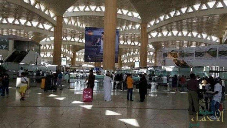 """إدارة """"مطار الرياض"""" توضح حقيقة """"تعطل الأنظمة"""" و""""تكدس المسافرين"""""""