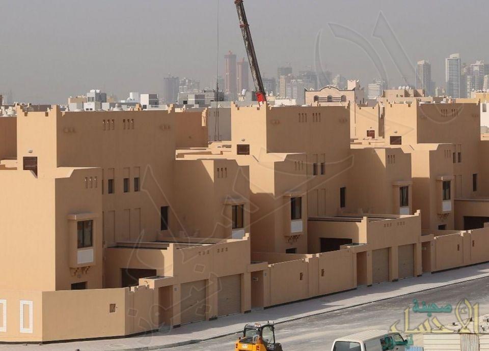 """""""الإسكان"""": تسليم المشاريع الجاهزة التي اكتملت حجوزاتها في نظام البيع على الخارطة الفترة المقبلة"""