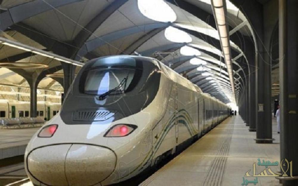 رحلات مجانية عبر قطار الحرمين.. بدءاً من الجمعة