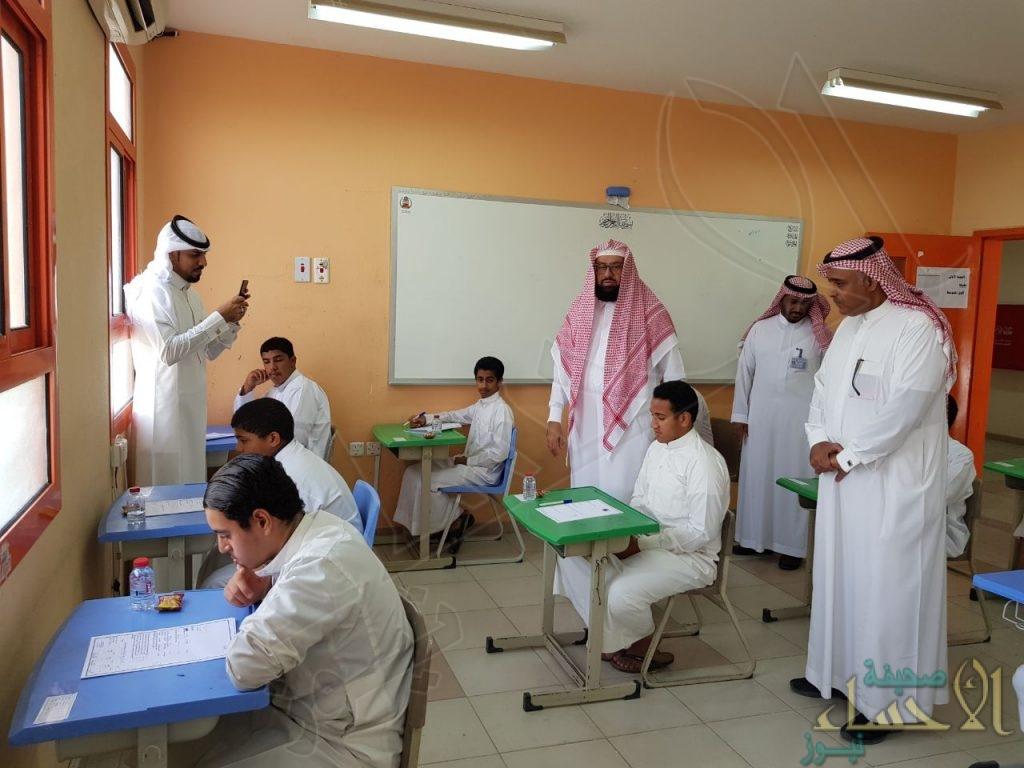 أكثر من 84 ألف طالب وطالبة يؤدون الاختبارات النهائية في الأحساء