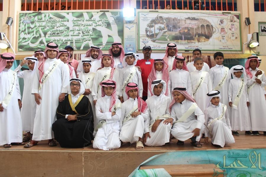 """ابتدائية """"قتيبة بن مسلم"""" تحتفي بطلابها الخريجين"""
