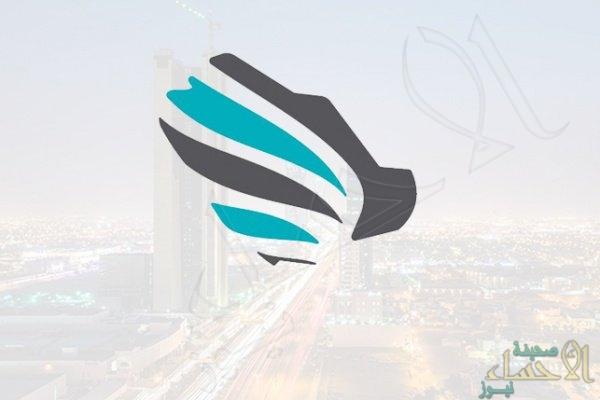 هيئة الأمن السيبراني تطلق مشروع تطوير البيئة التنظيمية