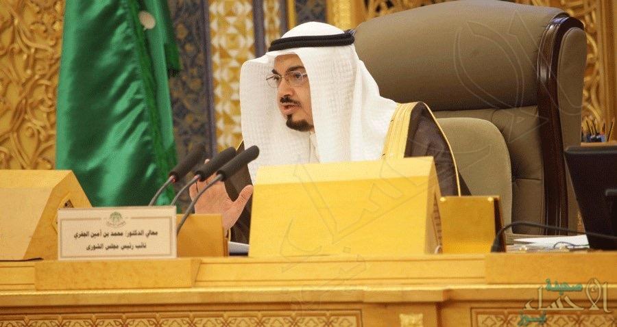 """أزمة قلبية مفاجئة تتسبب بوفاة نائب رئيس """"مجلس الشورى"""" السعودي"""