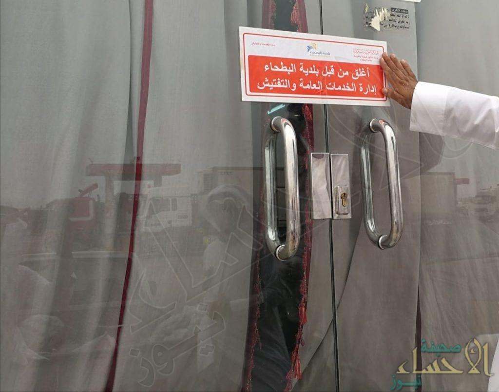 بالصور.. حملة رقابية شاملة على المطاعم والمحال التجارية بالبطحاء