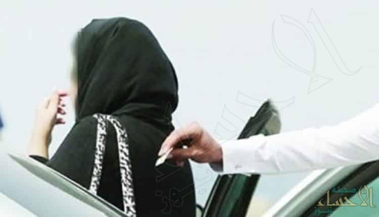 الشورى يوافق رسميًا على مشروع نظام مكافحة التحرش