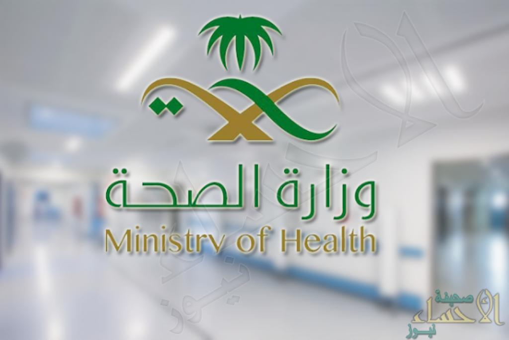 الصحة: إطلاق شركات خدمات صحية مملوكة للدولة العام الحالي