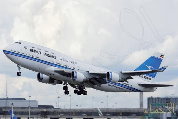 توقف حركة الطيران بالكويت وتحويل مسار الطائرات إلى الدمام والبحرين