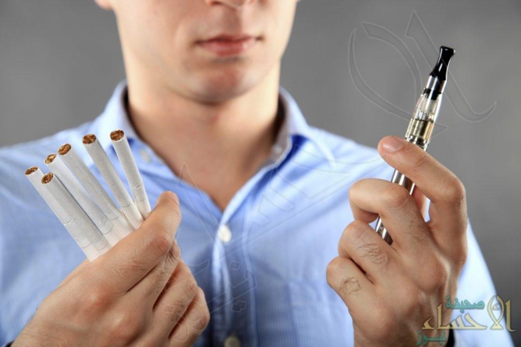 صدمة لمن يبدل التبغ بالسجائر الإلكترونية!