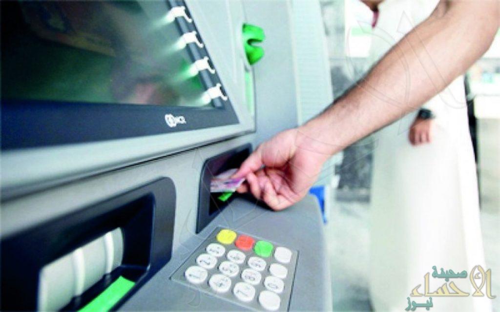 """""""التوعية المصرفية"""" توضّح مزايا فتح حساب الادخار في البنوك"""