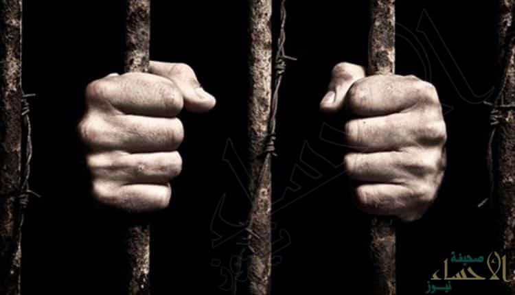 مواطن يتسبب في سجن شقيقه 9 سنوات!