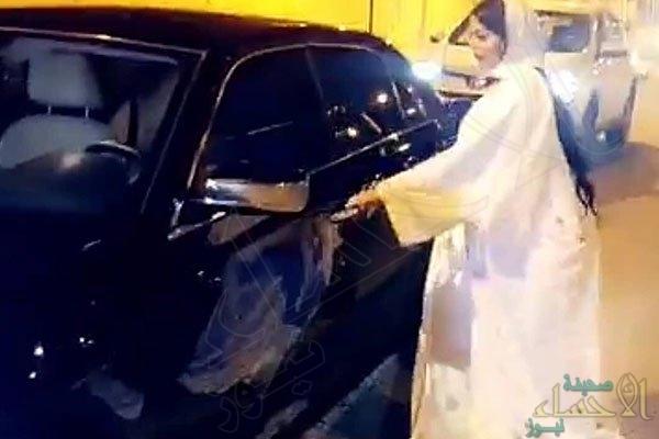 """المذيعة """"الرفاعي"""" تغادر السعودية قبل إحالتها للتحقيق"""