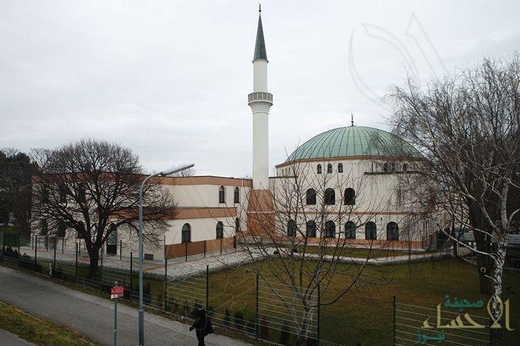 النمسا تعتزم طرد 60 إماماً.. وغلق 7 مساجد