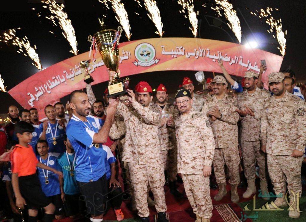"""بالصور… اللواء """"الرشيد"""" يرعى افتتاح معسكر كتيبة الشرطة العسكرية الثانية  وختام البطولة الرمضانية الأولى بالأحساء"""