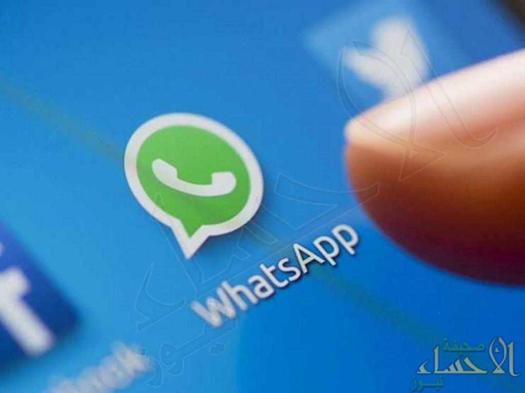 """ضربة جديدة للمستخدمين.. """"واتساب"""" يتوقف على ملايين الهواتف"""