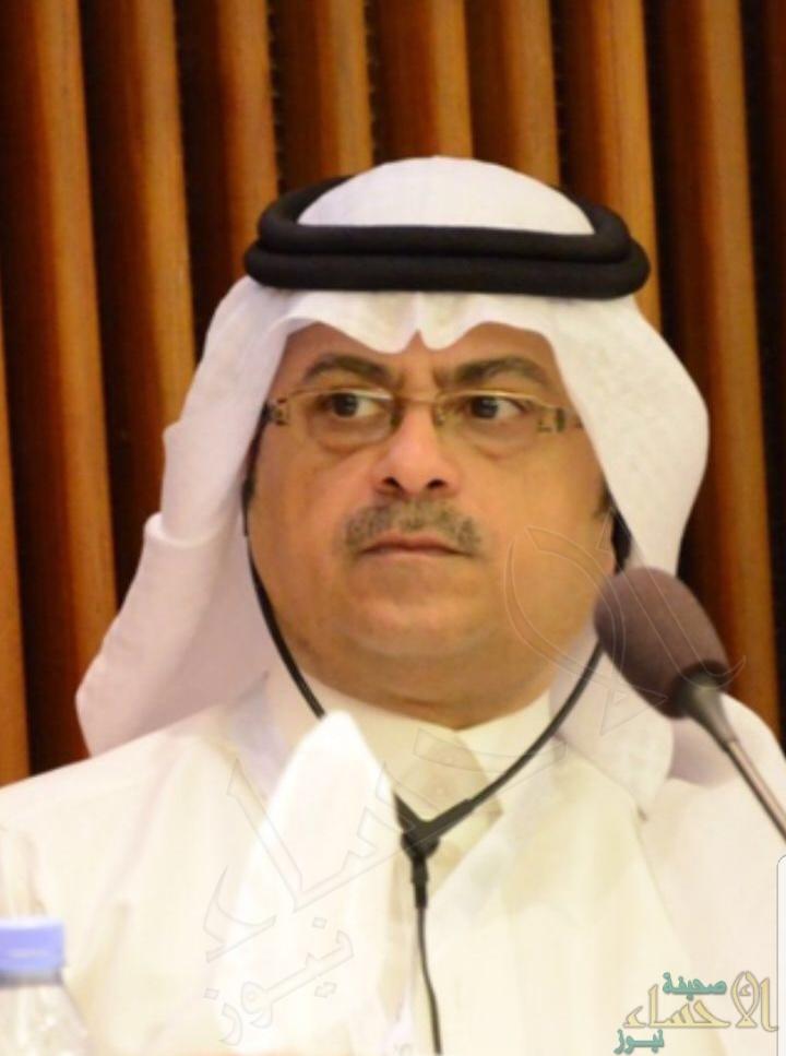 """تعيين """" القحطاني"""" مديراً عاماً لهيئة أعضاء التدريس بجامعة الملك فيصل"""