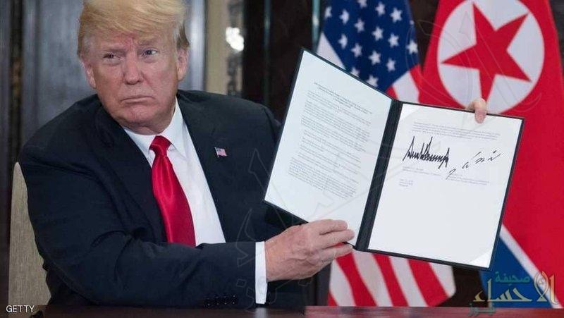 """تعرَّف على تفاصيل الوثيقة """"الشاملة"""" التي وقّعها ترامب وكيم في قمة """"الجزيرة"""""""
