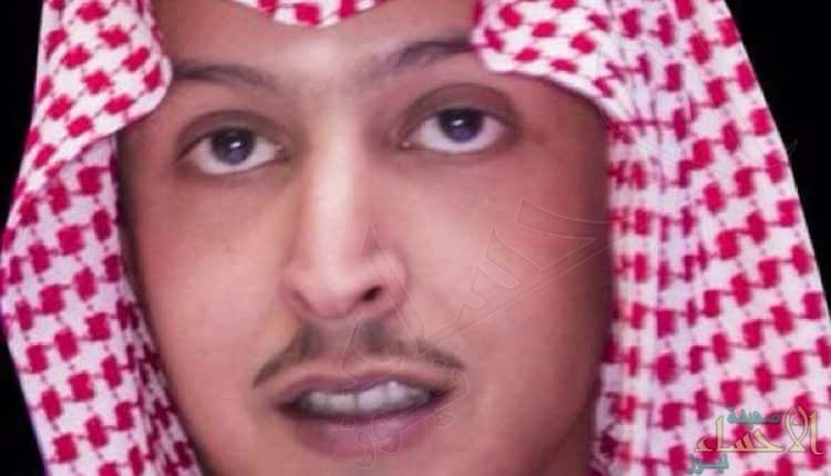 أمير سعودي يشكو ارتفاع فاتورة الكهرباء .. و يرد على سؤال مغرد: هل تدفع فاتورتك يا سمو الأمير؟!