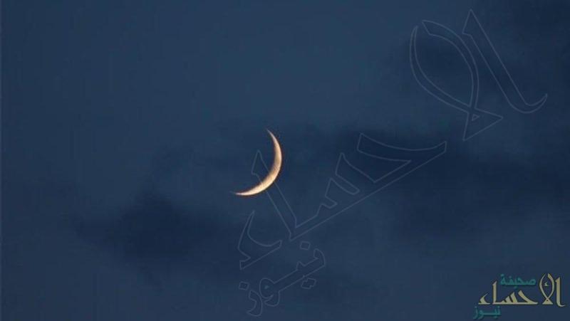 """""""الجهني"""": """"هلال شوال"""" رؤيته غير ممكنة بالدول العربية.. وهذا أول أيام عيد الفطر المبارك!!"""