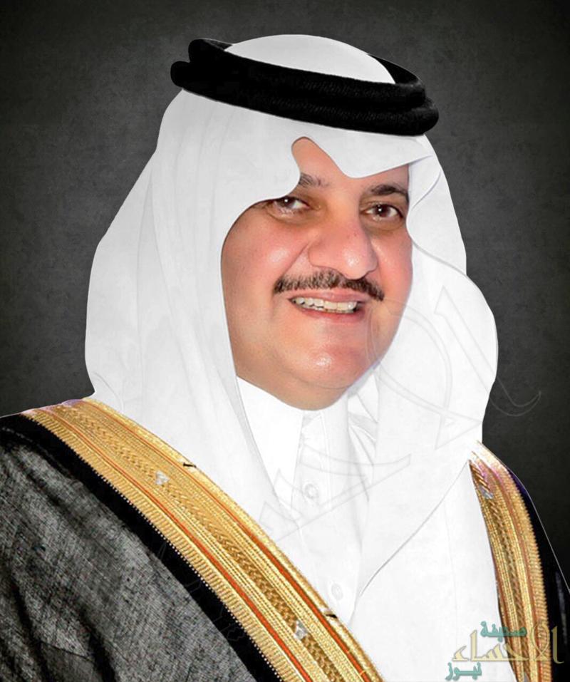 """أمير الشرقية: """"محمد بن سلمان"""" دعم مسيرة التنمية في البلاد بإنجازات محلية ودولية"""