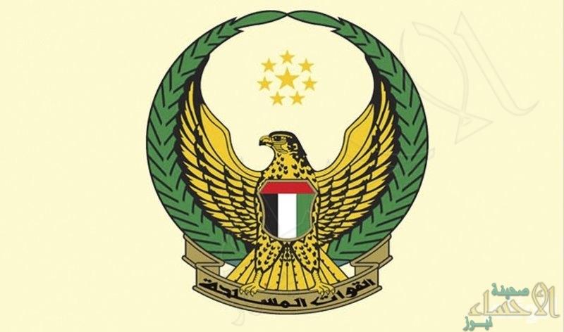 الإمارات تعلن استشهاد أربعة من جنودها في معركة تحرير الحديدة