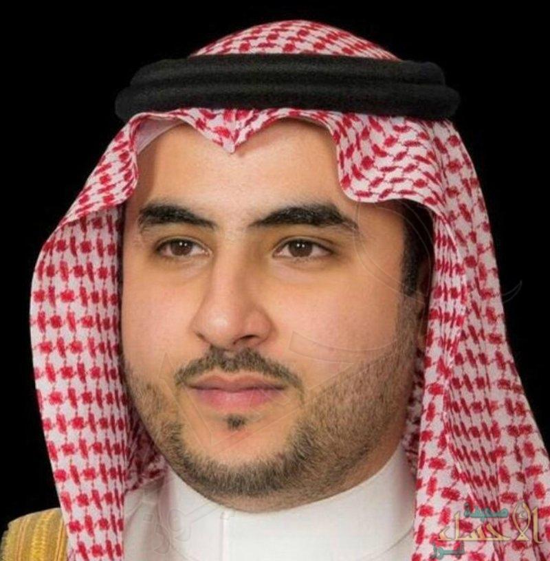خالد بن سلمان: ترحيب الملك بهدنة أفغانستان استمرار لنهج المملكة بنبذ العنف