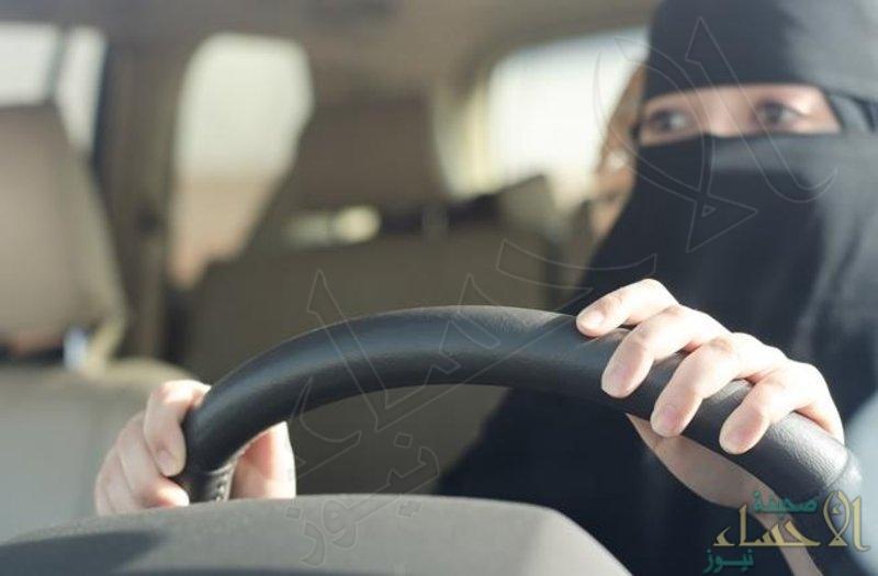 """قيادة المرأة ليست ترفاً.. هل تتذكرون قصص """"بسمة"""" و""""أشواق"""" و""""أماني""""؟!"""