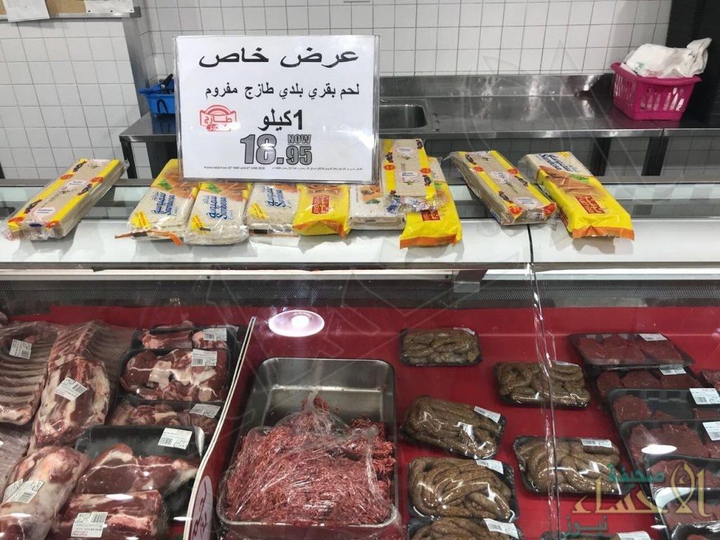 بالصور…متجر شهير بالأحساء يغش في بيع اللحوم وضبط أكثر من نصف طن قبل بيعها للمستهلك!!
