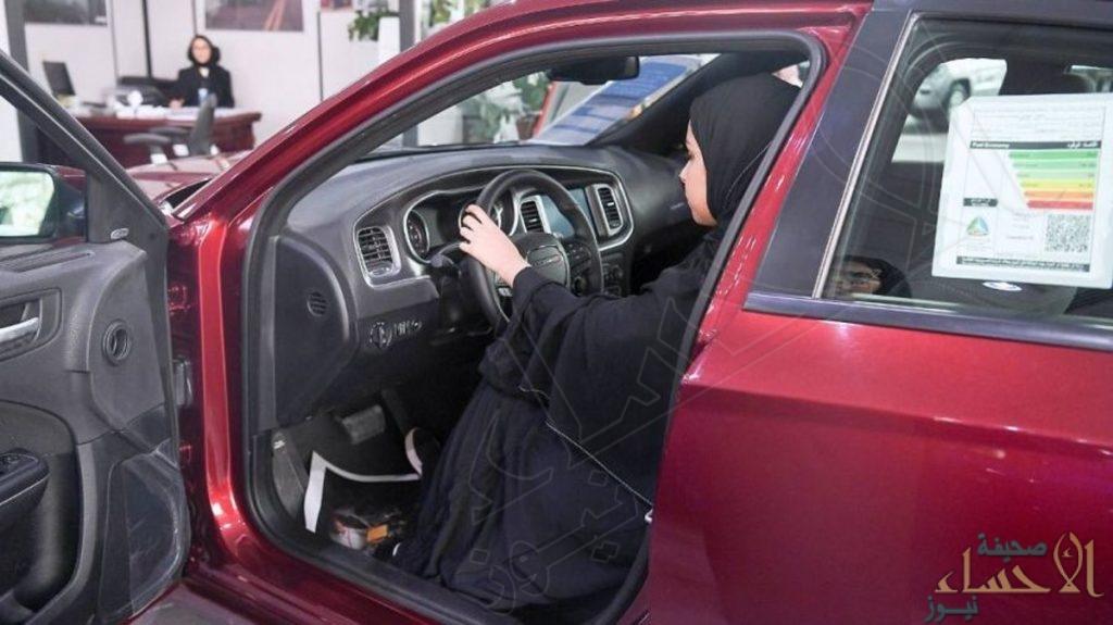 بعد قرار قيادة المرأة..ارتفاع مبيعات السيارات بالسعودية