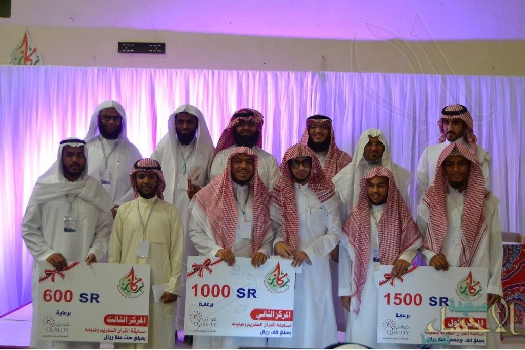"""برعاية """"كوالتي""""… نادي الحي ركاز يختم برامجه النوعية بمسابقة """"أهل القرآن"""" الثالثة"""