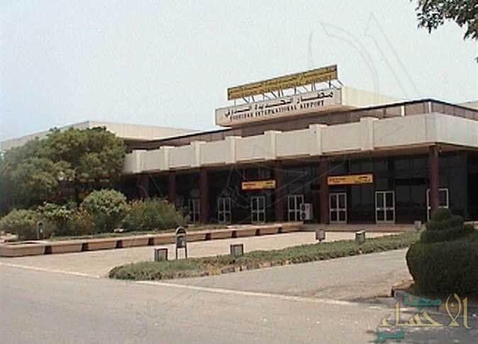 الجيش اليمني يعلن تحرير مطار الحديدة