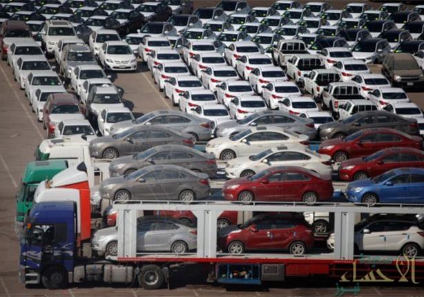"""""""المواصفات والمقاييس"""" تمنع استيراد السيارات """"غير المطابقة"""" لمعيار اقتصاد الوقود"""