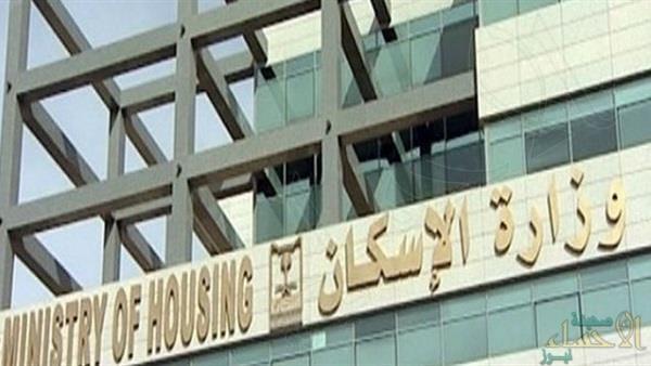 """الإسكان"""" تعتزم دعم المواطنين المتعثرين عن دفع الإيجار بمبالغ تصل إلى 22 ألف ريال"""