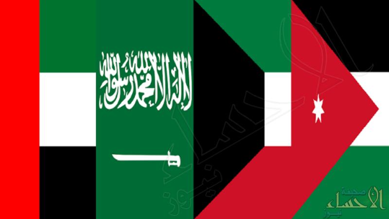 """""""قمة دعم الأردن"""".. دعوة ملكية ومكة تحتضن وهنا سطرت السعودية تاريخاً مضيئاً"""