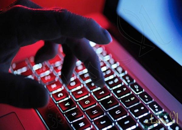تقرير عالمي: السعودية سجلت تحسنًا ملحوظًا في الأمن الإلكتروني